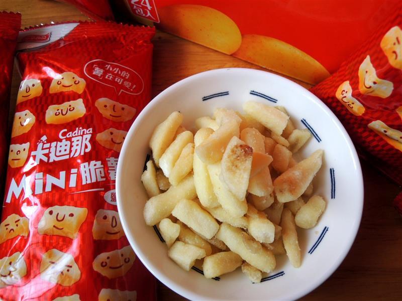 卡廸那MINI脆薯 011.jpg