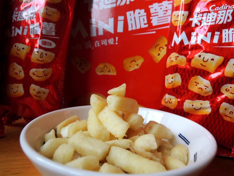 卡廸那MINI脆薯 012.jpg