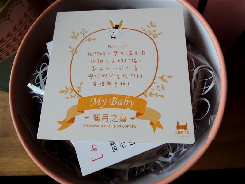 瑞比MINI圓桶禮盒 011.jpg