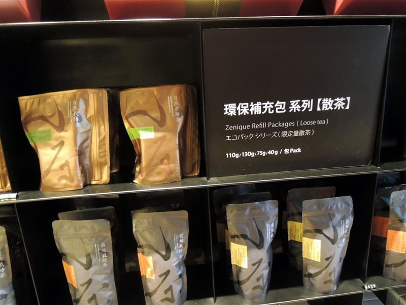 小茶栽堂 016.jpg