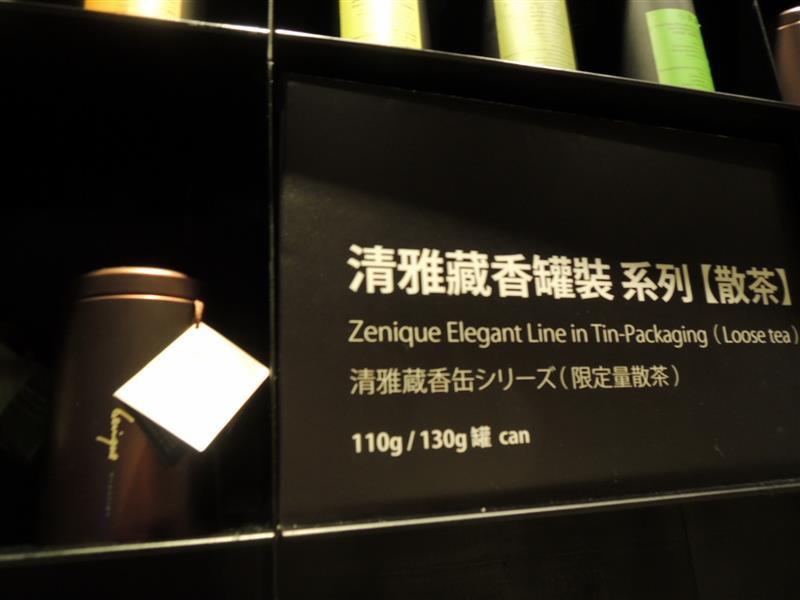 小茶栽堂 017.jpg
