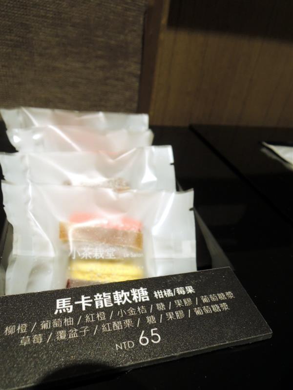 小茶栽堂 021.jpg
