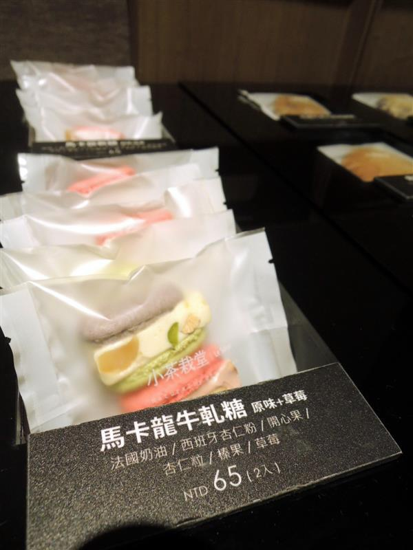 小茶栽堂 020.jpg
