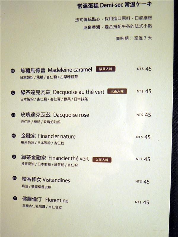 小茶栽堂 035.jpg