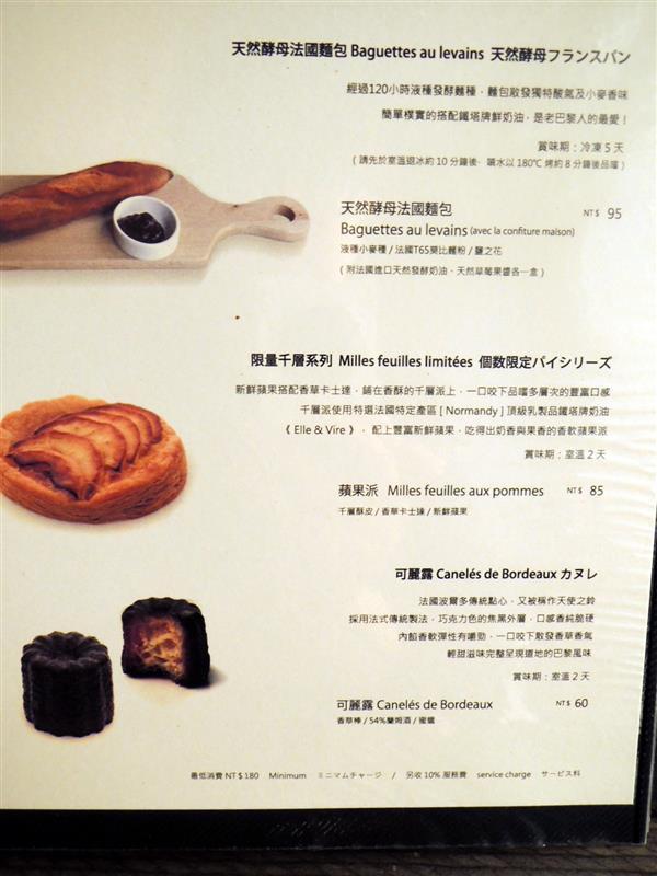 小茶栽堂 036.jpg