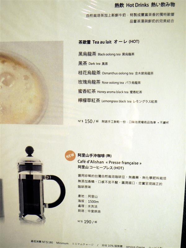 小茶栽堂 039.jpg