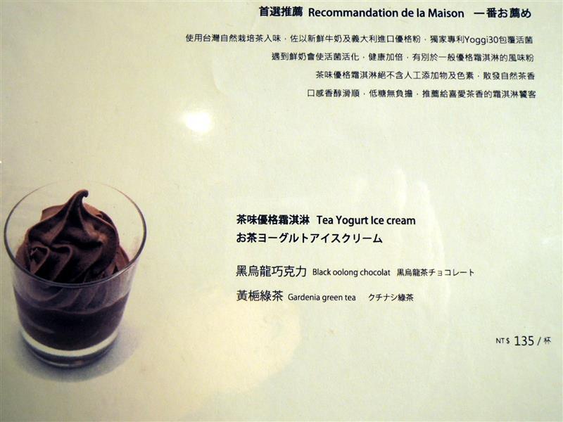 小茶栽堂 041.jpg