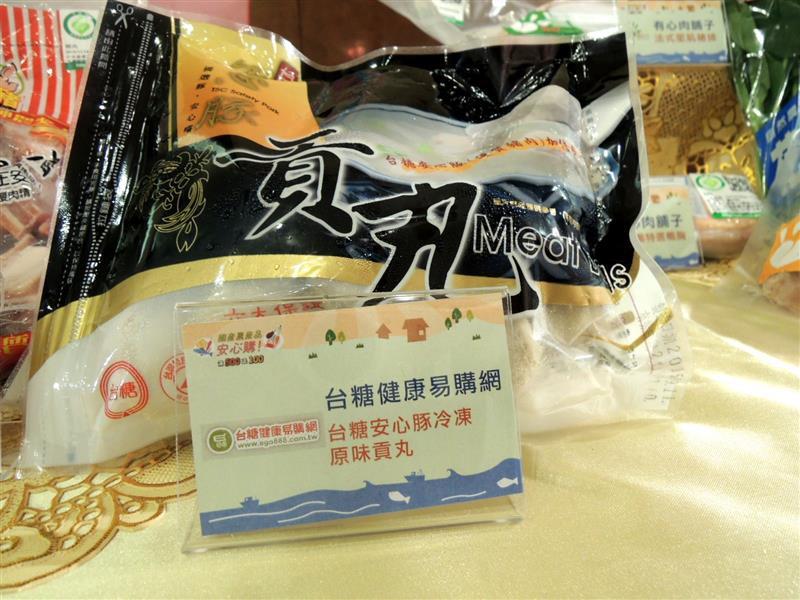國產農產品安心購 004.jpg