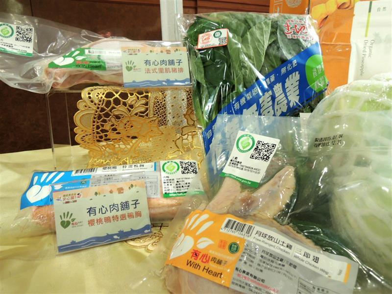 國產農產品安心購 005.jpg