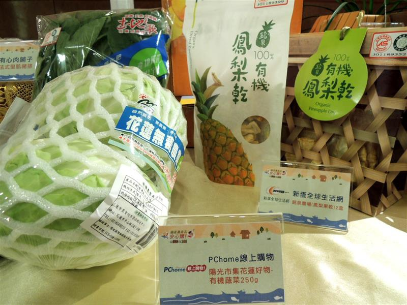 國產農產品安心購 006.jpg