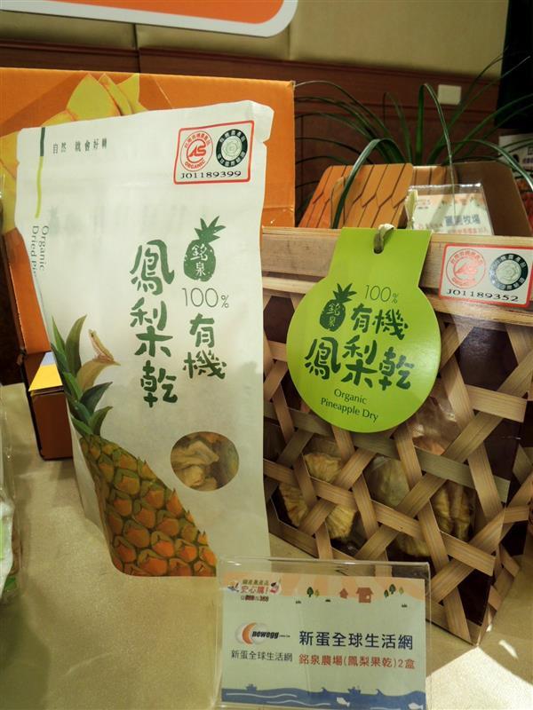 國產農產品安心購 007.jpg