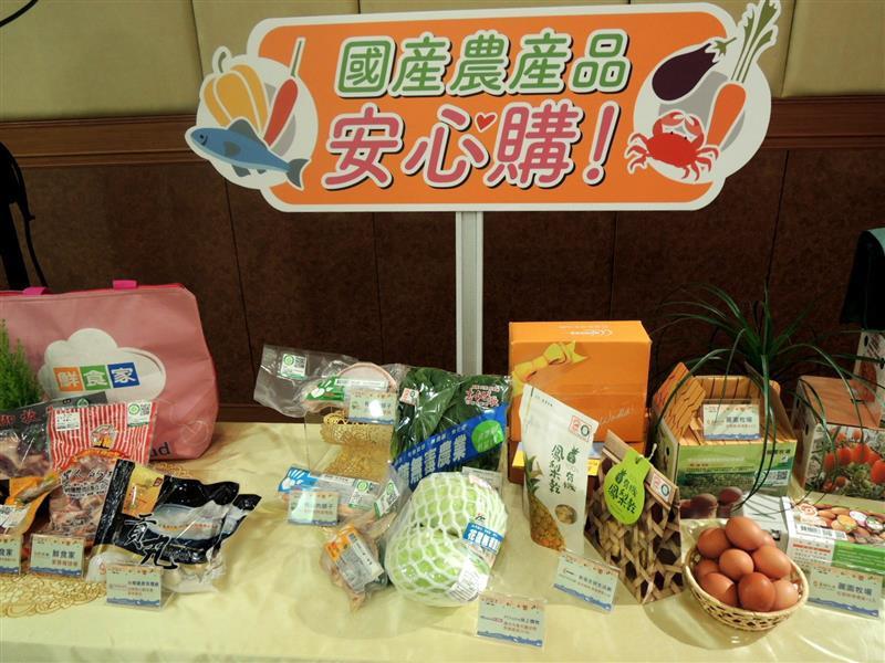 國產農產品安心購 008.jpg