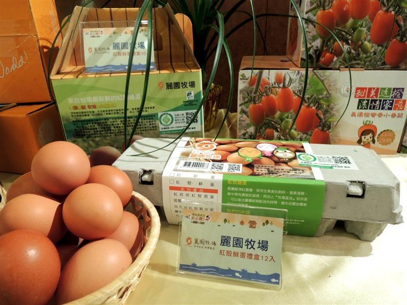 國產農產品安心購 009.jpg
