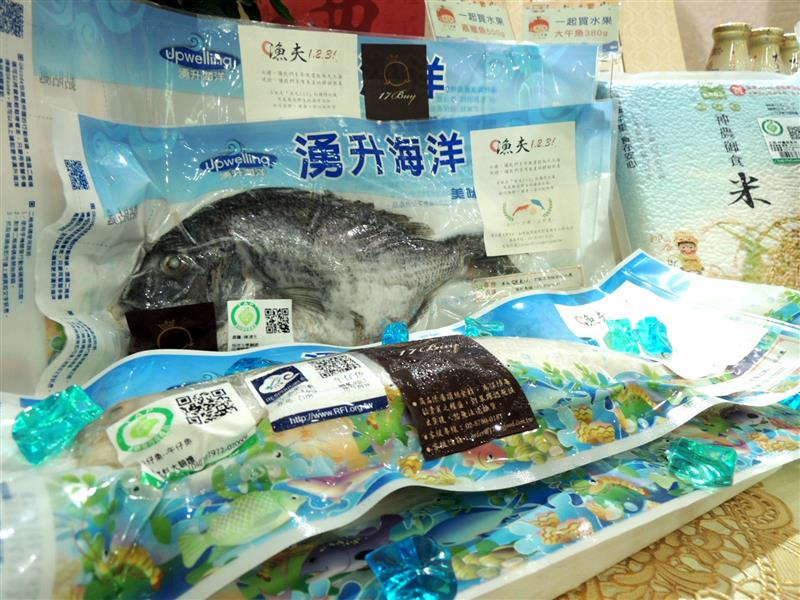 國產農產品安心購 012.jpg