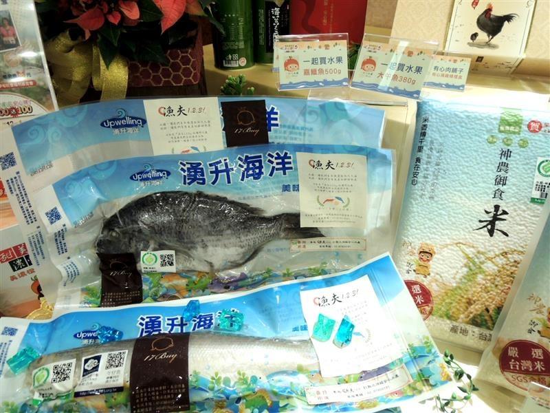 國產農產品安心購 014.jpg