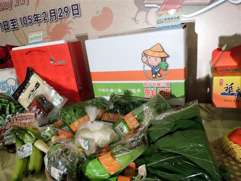國產農產品安心購 022.jpg