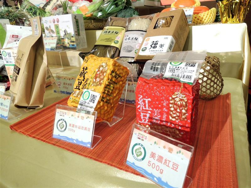 國產農產品安心購 024.jpg
