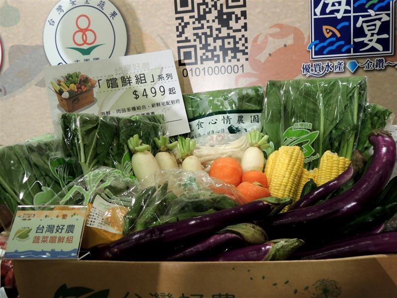 國產農產品安心購 034.jpg