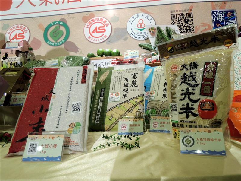 國產農產品安心購 037.jpg