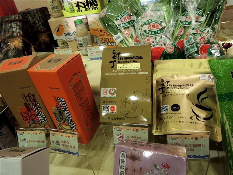 國產農產品安心購 038.jpg