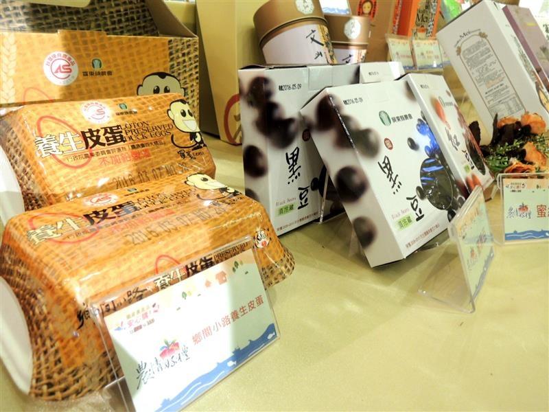 國產農產品安心購 040.jpg