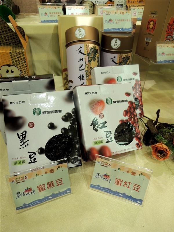 國產農產品安心購 042.jpg