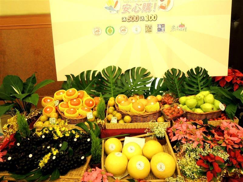 國產農產品安心購 046.jpg