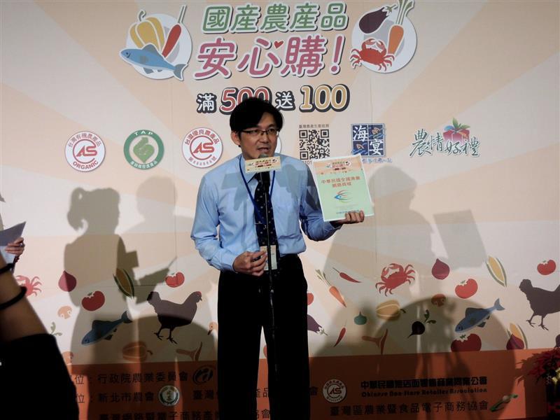 國產農產品安心購 061.jpg