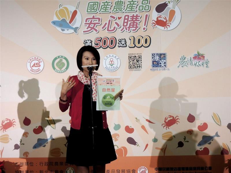 國產農產品安心購 073.jpg