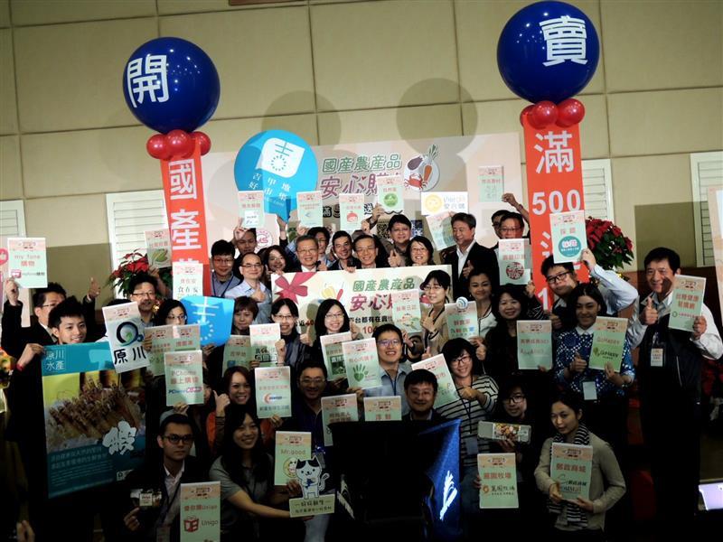 國產農產品安心購  CAS標章農漁產品 滿500送100 台灣好農/蔬果嚐鮮組各種有機產品一次購足~