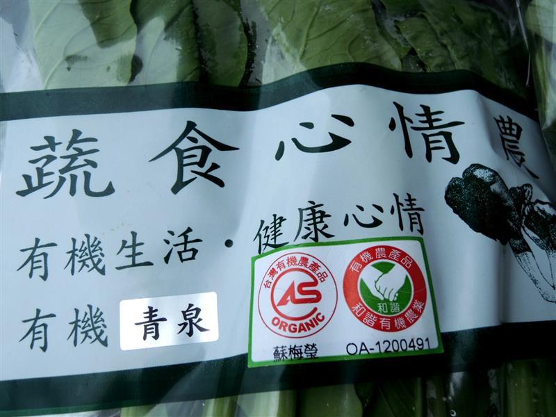 國產農產品安心購 099.jpg