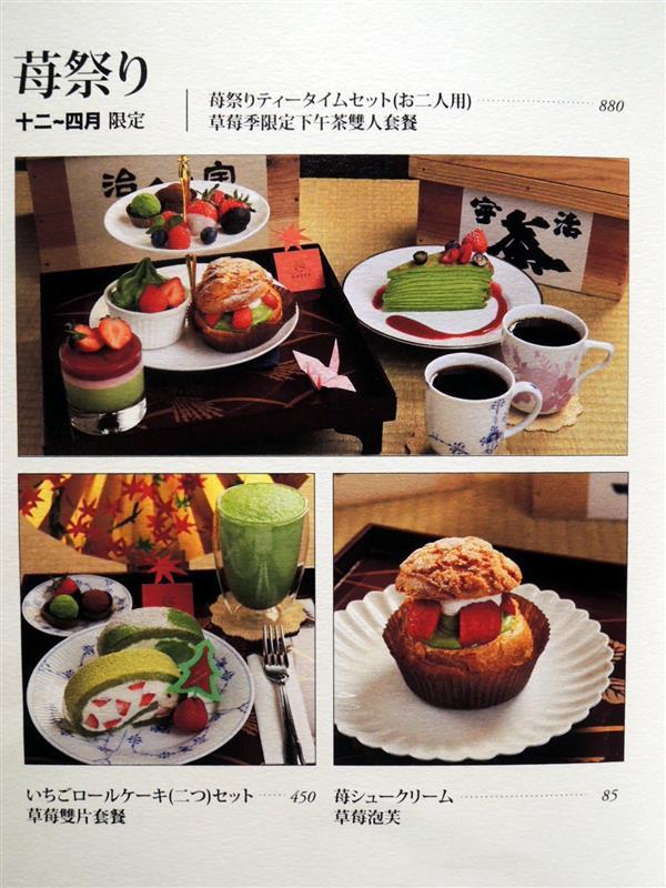 平安京茶事 020.jpg