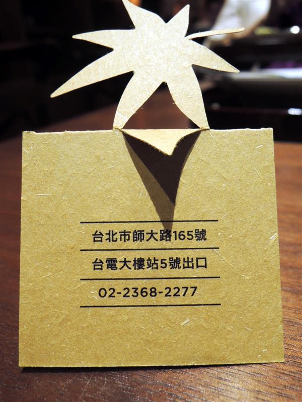 平安京茶事 061.jpg