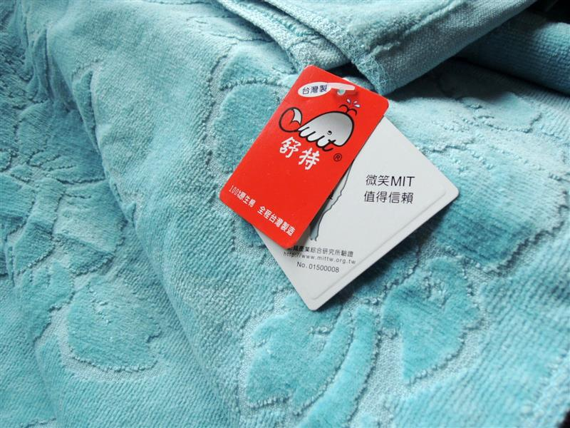 舒特 枕巾 010.jpg