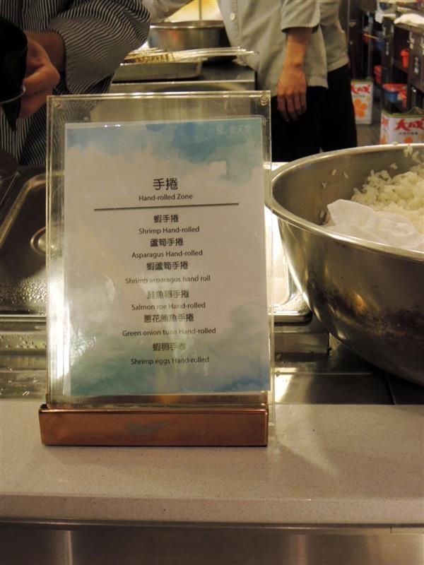 饗食天堂 085.jpg