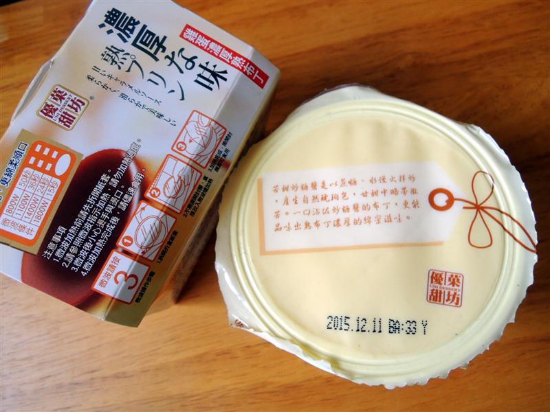 奶黃菠蘿包 004.jpg