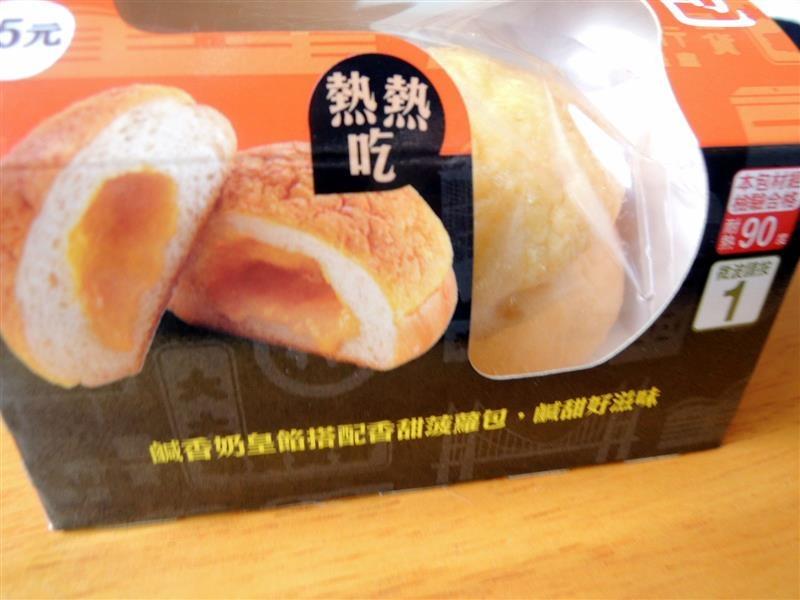 奶黃菠蘿包 007.jpg