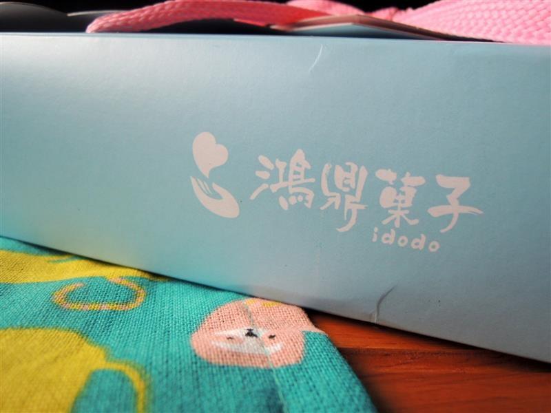 鴻鼎菓子 彌月禮盒 002.jpg