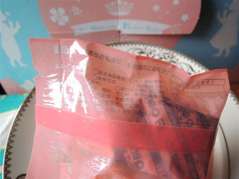 鴻鼎菓子 彌月禮盒 008.jpg