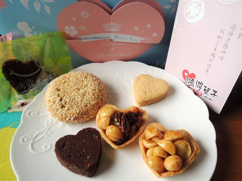 鴻鼎菓子 彌月禮盒 026.jpg