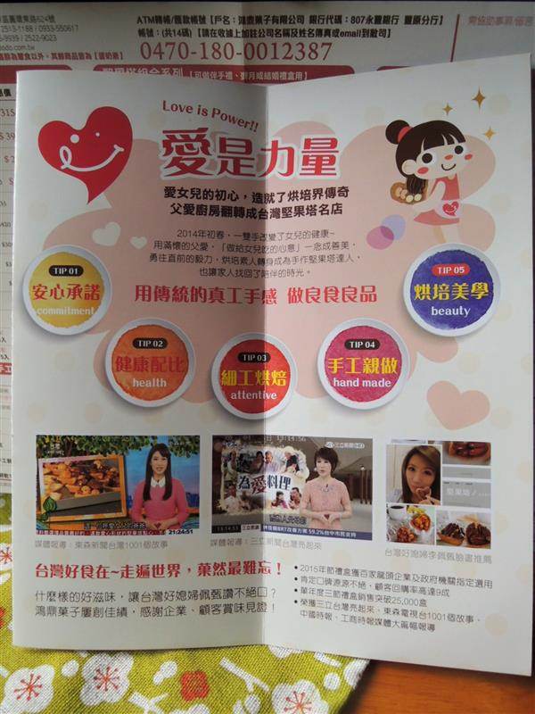 鴻鼎菓子 彌月禮盒 036.jpg