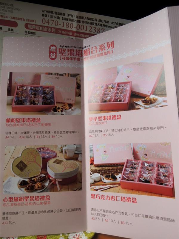 鴻鼎菓子 彌月禮盒 041.jpg