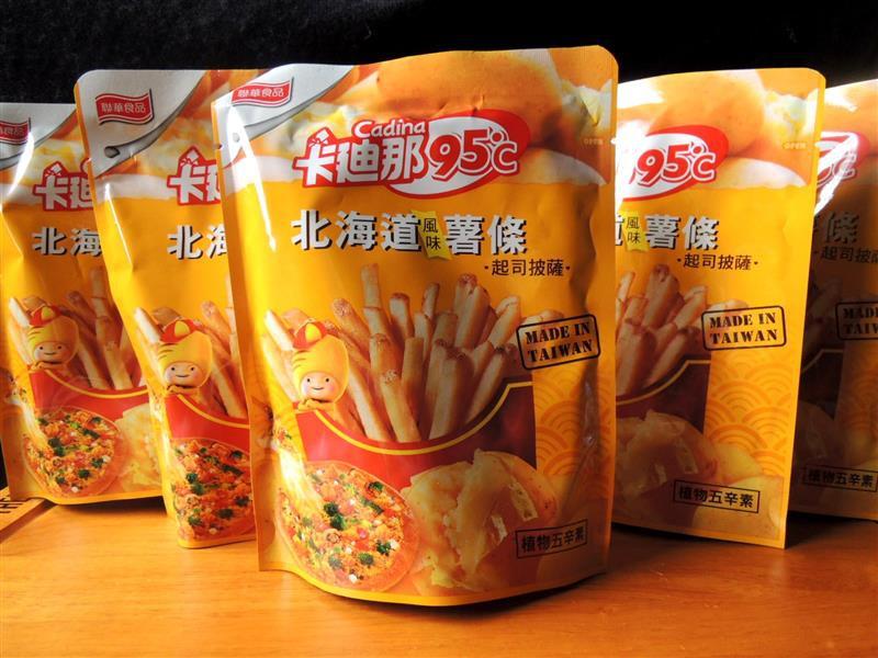 卡廸那 95℃北海道風味薯條-起司披薩001.jpg