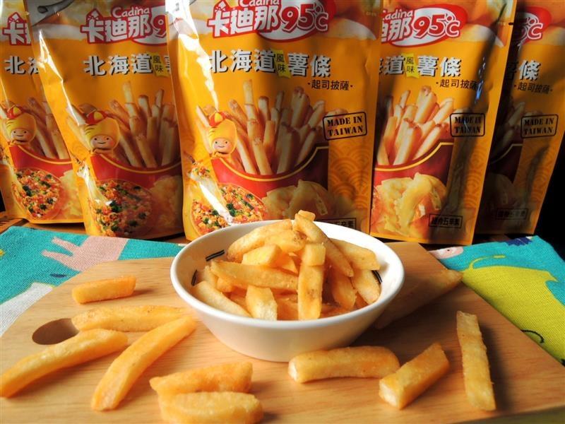 卡廸那 95℃北海道風味薯條-起司披薩005.jpg