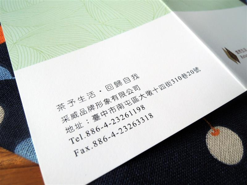 the' vie 玉蘭花烏龍茶 020.jpg