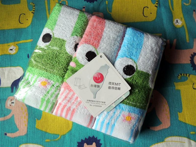 青蛙毛巾 001.jpg