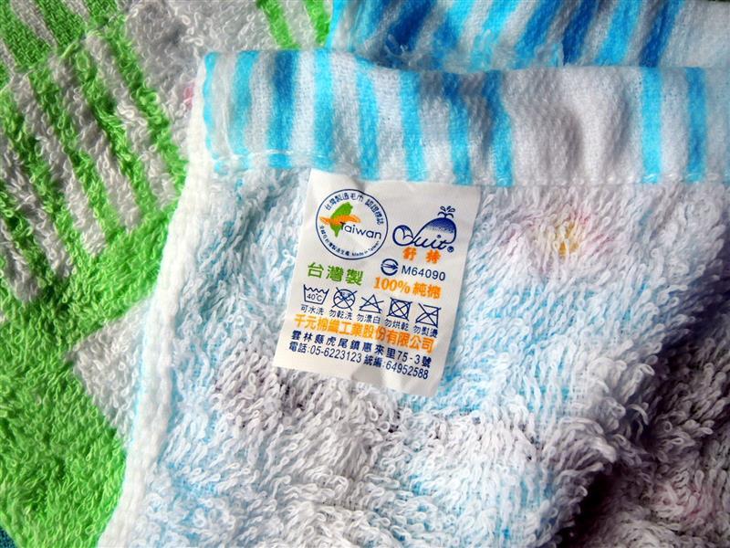 青蛙毛巾 017.jpg