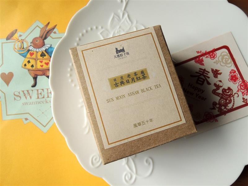 天鵝脖子街 猴年迎春禮盒 033.jpg