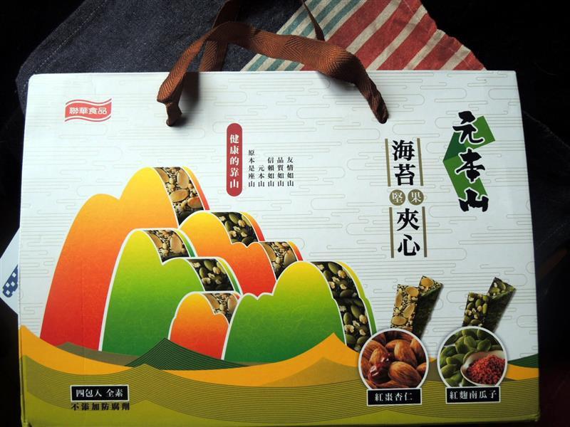 元本山堅果海苔夾心禮盒 001.jpg