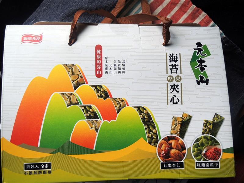 元本山堅果海苔夾心禮盒 005.jpg